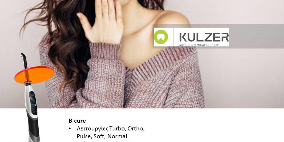 Αγοράζοντας υλικά Kulzer*, ύψους 800€, κερδίζετε δώρο τον φωτοπολυμερισμό B-cure, αξίας 780€!